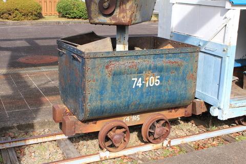 紀州鉱車74-105