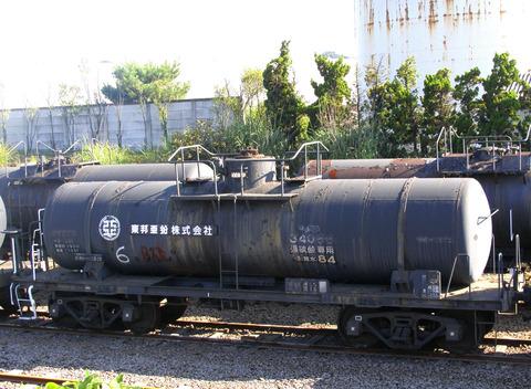 タキ34066