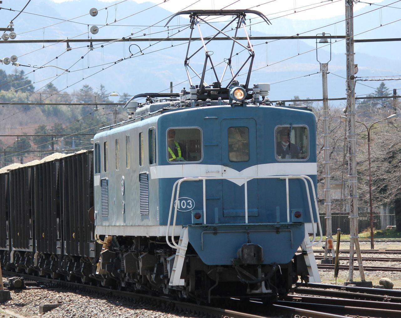 輝かしき鉄道の記録  秩父鉄道 デキ100形デキ103コメント