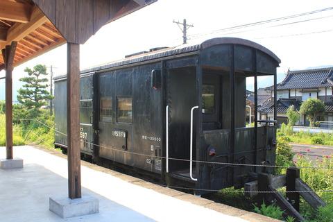 ワフ35597