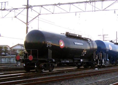 タキ38088