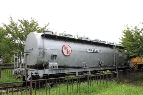 タキ8453
