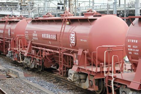 タキ1200-08