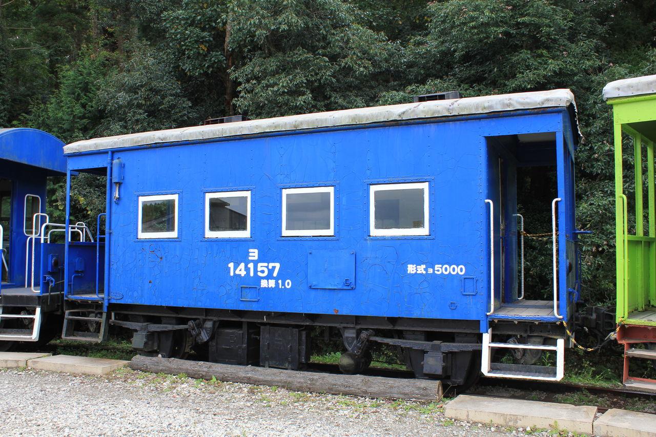 国鉄タム5000形貨車 - JapaneseC...