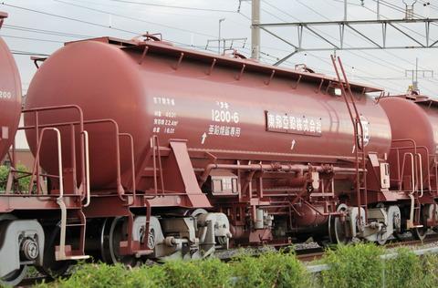 タキ1200-06