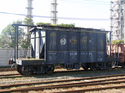 P1160304