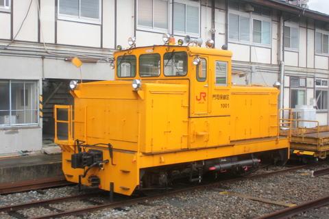 門司MC1001