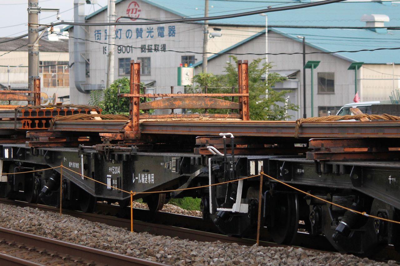 2015年06月 : 輝かしき鉄道の記...