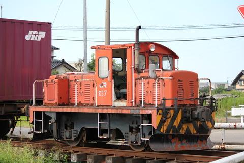 二塚 257