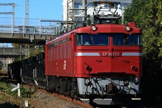 IMG_1830-1