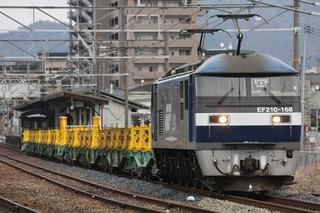 IMG_4006 シャープ