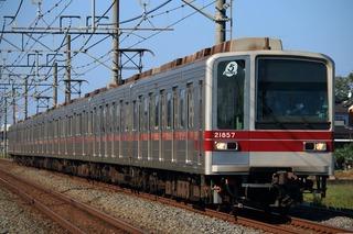 IMG_5100-1