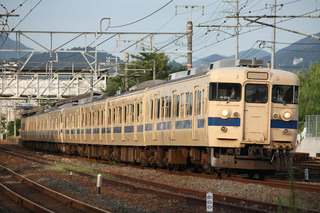 IMG_7376