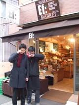 亀ちゃんと中谷さん