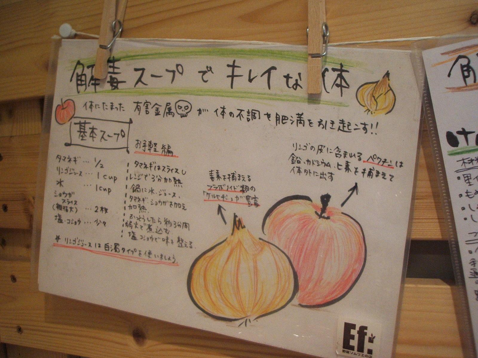 芋子 レシピ