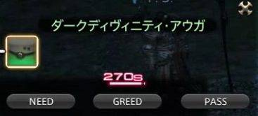 S000058