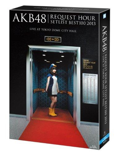 AKB48 リクエストアワーセットリストベスト100 2013 スペシャルBlu-ray BOX 走れ! ペンギンVer. (Blu-ray Disc6枚組) (初回生産限定)