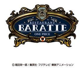 http://livedoor.blogimg.jp/efgupft0ek-hobby/imgs/1/4/1483f286.jpg