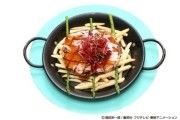 http://livedoor.blogimg.jp/efgupft0ek-hobby/imgs/1/7/17f6de77.jpg
