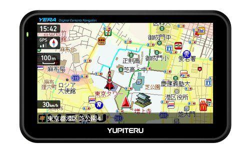 ユピテル (YUPITERU) オリジナルコンテンツ搭載ポータブルナビゲーション YPL502si