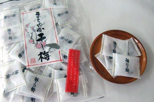 まろやか種なし干し梅ピロ入り(180g) 熱中症予防の塩分補給に最適