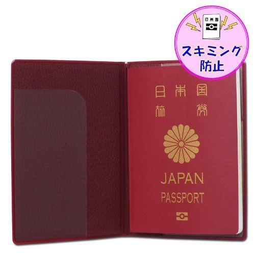 海外旅行用品にスキミング防止 ICパスポートケース 皮革模様 (ルビーレッド)