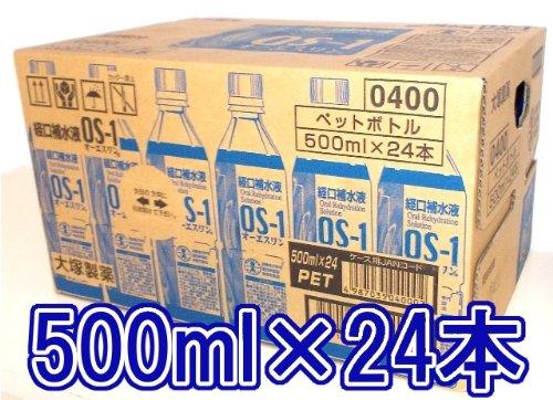 大塚製薬 オーエスワン (OS-1) 500ml×24本入 ケース販売