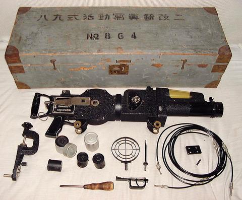 T89gc1
