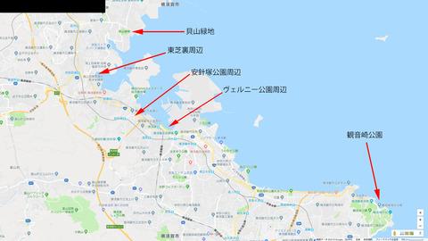 護衛艦撮影map