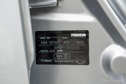 DSC01768