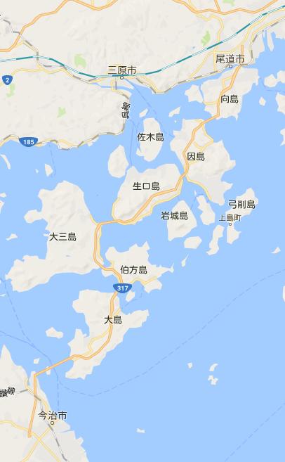 shimaneam