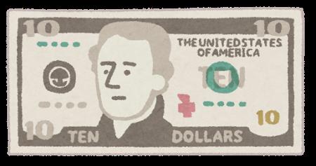 20171121_money_dollar10
