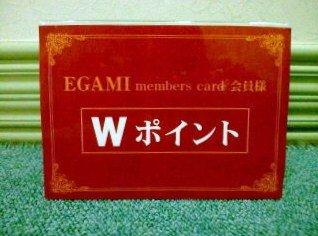 e9c1fca4