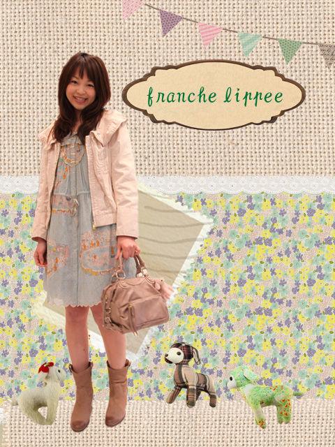 桜庭さんの画像、文字ありのコピー