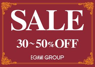 エンジ・SALE30〜50%OFF