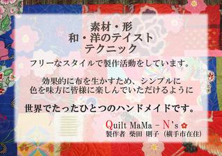 ブランド紹介・赤のコピー