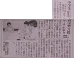 10月13日公明新聞