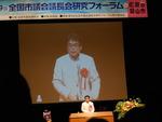増田寛也氏講演