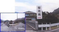 20060701