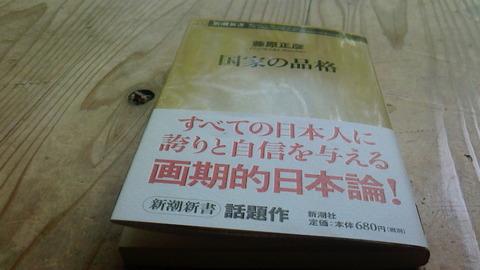 NEC_0730