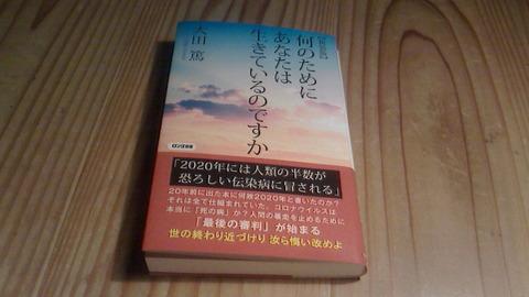 NEC_1134
