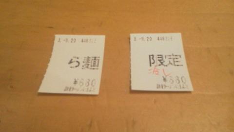 NEC_0068