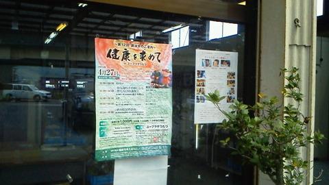 NEC_0024