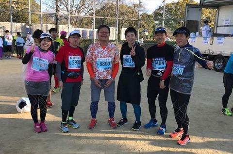 高知龍馬マラソン2017集合写真