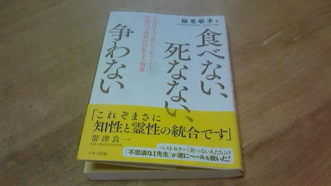 NEC_1003
