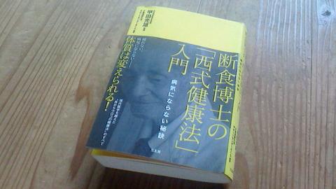 NEC_1008