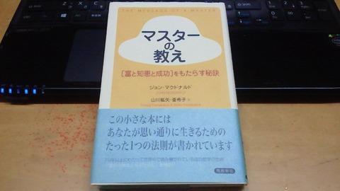 NEC_0095