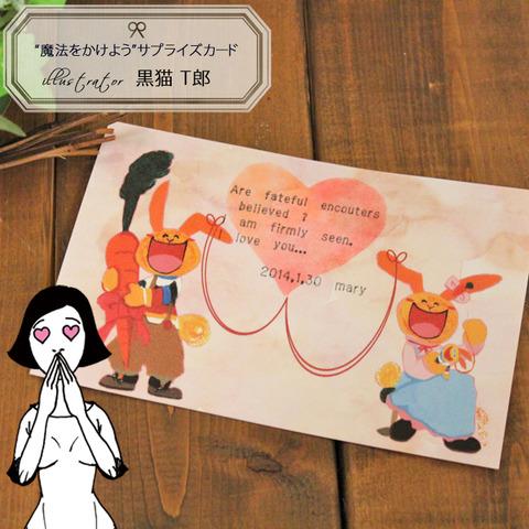 su_card_kuro_02