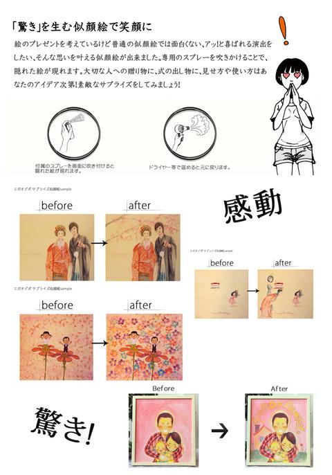kuro_miti_common_122548
