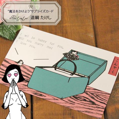 su_card_miti_04